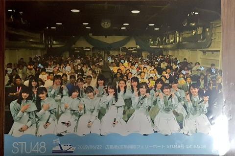 【悲報】STU48の船上公演の観客数、ついに過半数割れ・・・