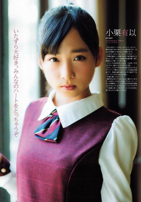 【AKB48G】おっぱいが主張してる画像を貼ってください