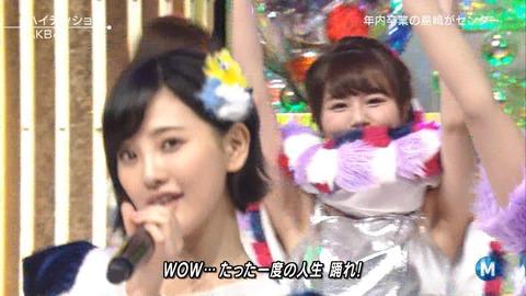 【AKB48】こみはるが踊る時に息できなくなってるじゃねーか!衣装部どうなってんだ!【込山榛香】