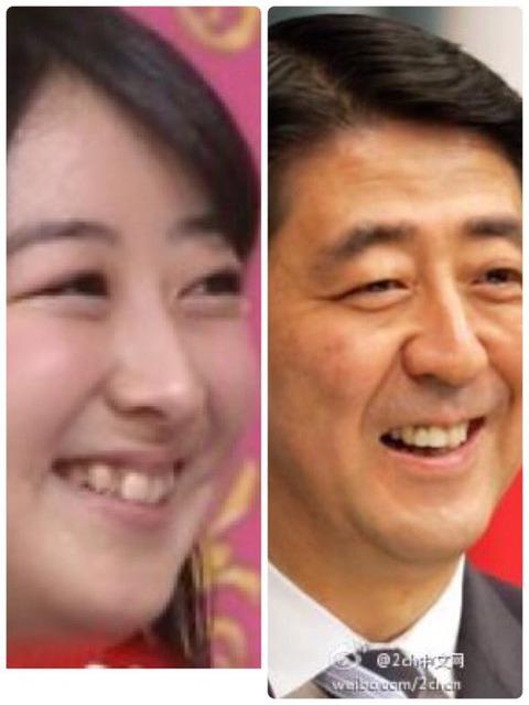 【悲報】大家志津香が安倍首相をバカにする画像をツイートwwwww
