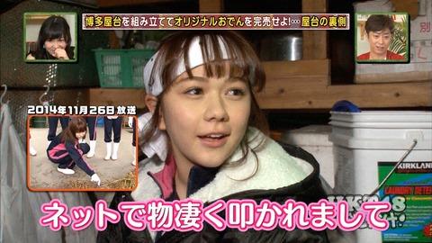 【HKT48】当然のように村重が選抜落ちしてるけど、もう選抜復帰は無理かな?