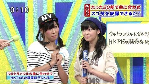 【AKB48】ひーわたんが指原莉乃のモノマネを習得しようとしている件【樋渡結依】