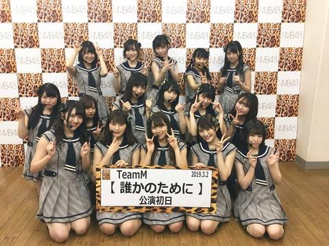 【AKB48G】劇場公演でアタリ公演とハズレ公演を教えてくれ