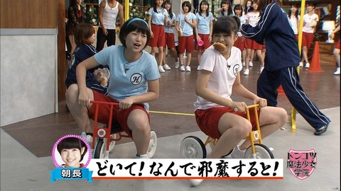 【AKB48G】この子を好きになって世界が変わったというメンバー