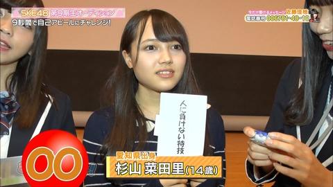 【悲報】ドバイちゃん筆頭に美女揃いと絶賛されていたSKE48の9期生の実物がヤバい・・・