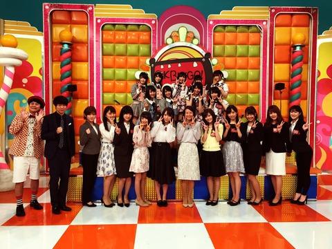 【AKB48】お前らいつからAKBINGOを見なくなったの?