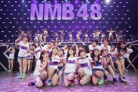 【衝撃】NMB48渋谷凪咲さん、ふんどし愛好家だったwww