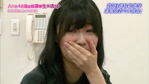 【AKB48総選挙】今年の速報1位が誰になるか予想するスレ
