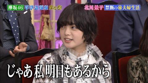 【元欅坂46】平手友梨奈さんがMステ3時間SPに出演!!!