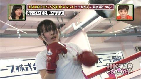 「HKT48のおでかけ!」がきっかけで好きになったメンバーって誰?