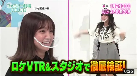 【AKB48】最新の加藤玲奈さんのビジュアルが・・・