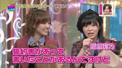 【SKE48】松村香織「今年の契約書に恋愛禁止の項目は記載がなかった」