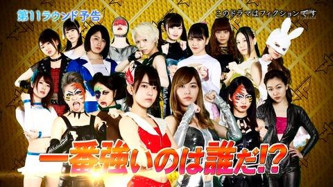 【HKT48】「豆腐プロレス」から兒玉遥の存在が抹消される