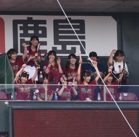 【悲報】チーム8メンバー、野球の試合が長すぎて疲れてしまうwww