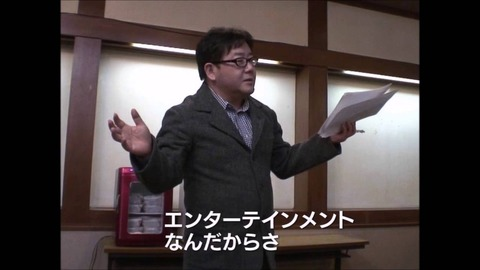 【AKB48G】秋元康が声に出さないけど心の中で思ってそうな事