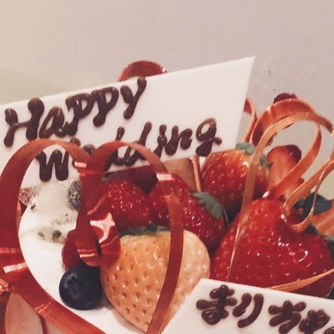 【元AKB48】篠田麻里子結婚でOGに玄米ブーム到来www