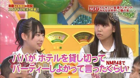 【AKB48G】実家が金持ちのアイドルと貧乏人のアイドル