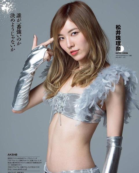 【週刊実話】SKE48松井珠理奈、プロレス転向へwwwwww