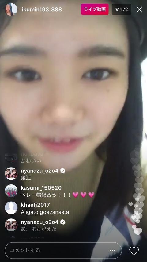 【悲報】NMB48植村梓が中野いくみんインスタライブで誤爆www
