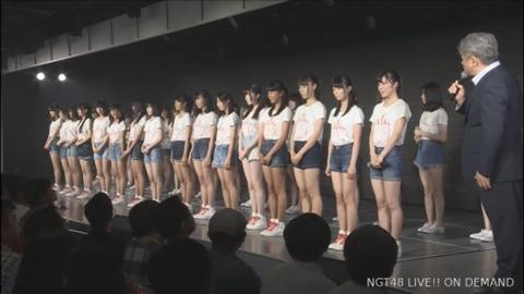 【画像】NGT48・2期生お披露目キタ━━━(゚∀゚)━━━!!