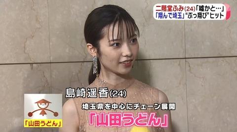 【AKB48G】埼玉出身の歴代メンバーはやはり逸材多かったよな