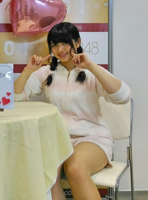 【AKB48】この脚ね、これは人を蹴り殺せる脚ですよ【大和田南那】