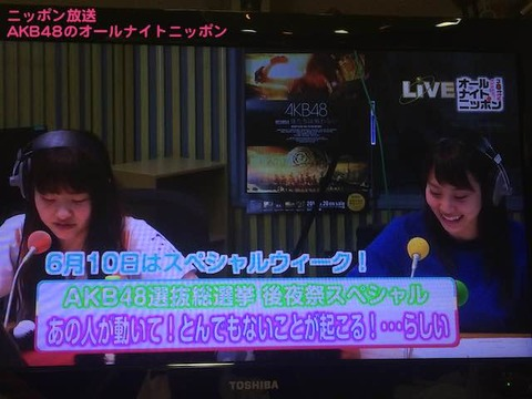 【AKB48】大丈夫か中西智代梨!!