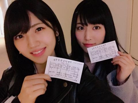 【AKB48】ゆいりー「口内炎に塩塗ると治るよ。有り得ないくらい痛いけどね。」【村山彩希】