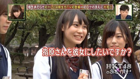 【悲報】一般男性「指原莉乃を彼女にはしたくない」【HKT48のおでかけ】