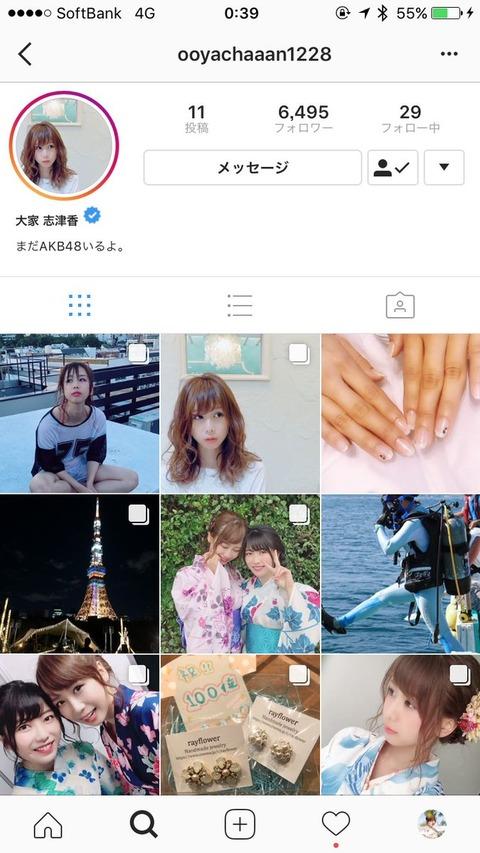 【AKB48】指原莉乃が大家志津香のインスタを宣伝した結果フォロワー激増www