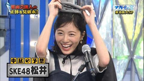【SKE48】松井珠理奈が「ナカイの窓」に出演!!!