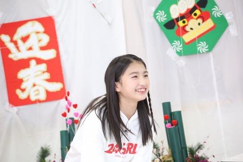 【NMB48】塩月希依音ちゃん(中1)「社長の上は何て言うんやろ?元祖社長かなっ!」