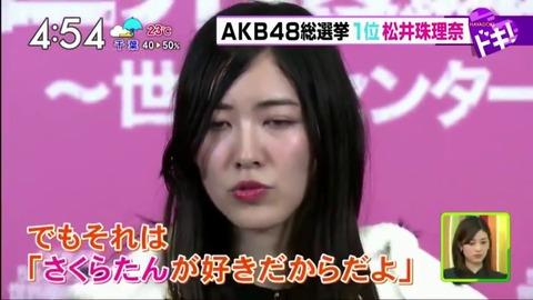 【SKE48】松井珠理奈って、いつまでこのまま休養すると思う?