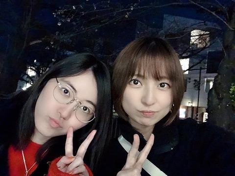 【SKE48】世界チャンピオン松井珠理奈さん「私はコロナ渦でも篠田麻里子と花見行ったけど、お前らは自粛しろよ」