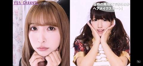 【衝撃】三上悠亜さん(元SKE48鬼頭桃菜)、フォロワー300万人突破!日本を代表するインフルエンサーになってしまうwww