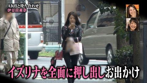 伊豆田莉奈ってもしかして今のAKB48で一番面白いんじゃないか?