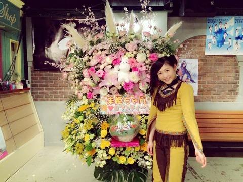 【AKB48】西野未姫「三銃士と呼ばれるのが申し訳なくてしかたなかった」