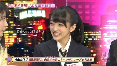 【AKB48】15期研究生「向井地美音ちゃん」をHKT48に下さい!