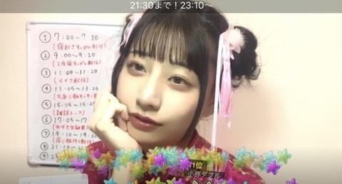 【AKB48】チーム8鈴木優香ちゃん、チャイナ服でSHOWROOM配信 「下は何も、はいてません。」