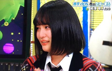 【AKB48】ミライモンスター矢作の後釜メンバー予想スレ