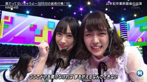 【Mステ】NMB48梅山恋和ちゃん、遂に見つかる!!!