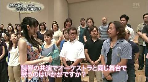 【朗報】AKB48松井咲子は超巨乳だった