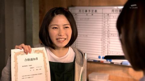 【豆腐プロレス】24歳のBBAが通信制の高校に入学して「JKでーす」ってアリなの?