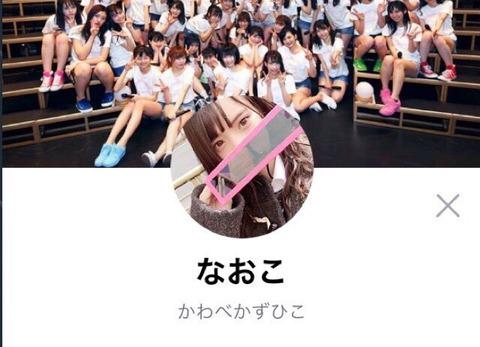 【悲報】元HKT48岡本尚子がHKT48現役マネージャーと交際発覚?