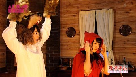 AKB48 SHOW!見てるやつっているの?