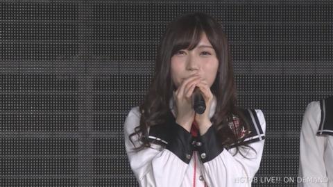 【NGT48】宮島亜弥、復帰公演でまさかの卒業発表!!!