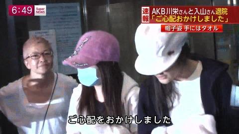 【AKB48傷害事件】2ちゃんやヤフーの民度の低さに驚嘆するばかり!