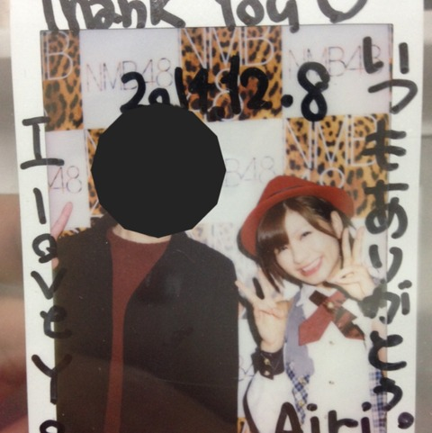 NMB48の生誕委員はメンバーとツーショットチェキが撮れる?