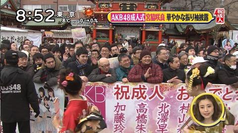 【悲報】AKB48G成人式のヤバ過ぎる画像・・・全国民がドン引きwww