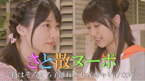 【AKB48】久保怜音ちゃんって可愛いのに何で人気ないの?